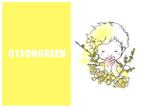 songreen058