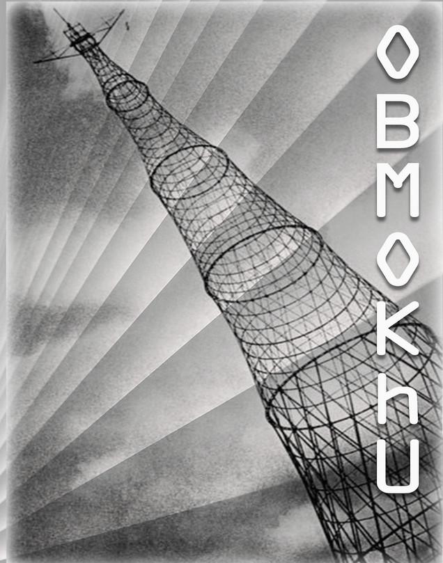 OBMOKHU