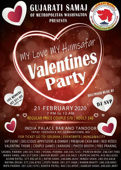 Valentine-GSMW2020