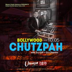 BollywoodChutzpahOct2018