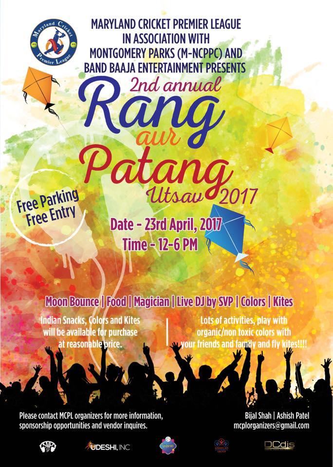 Rang Aur Patang 2017
