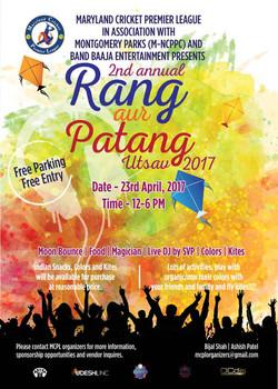 RangAurPatang2017