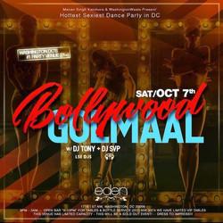BollywoodGolmal2017