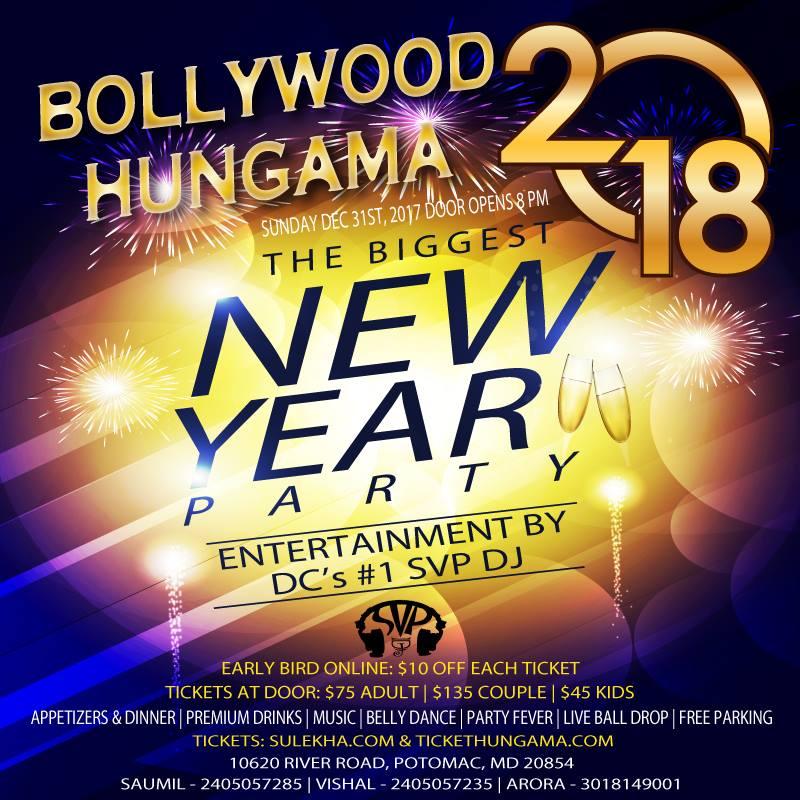 Bollywood Hungama - NYE 2018