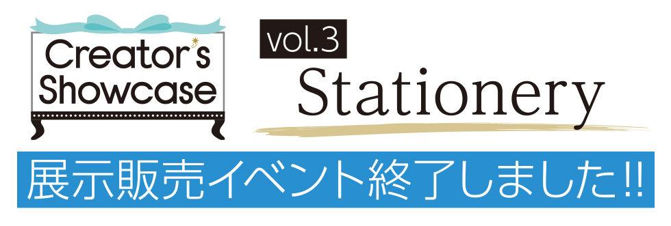 mv-top-vol3_03.jpg
