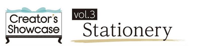 mv-under-vol3.jpg