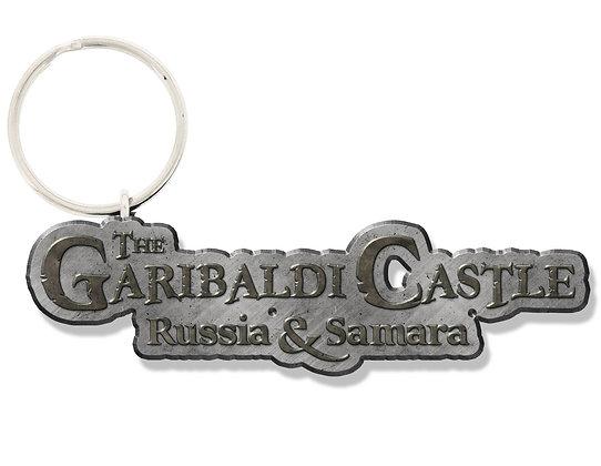 Garibaldi Castle Keychain Silver