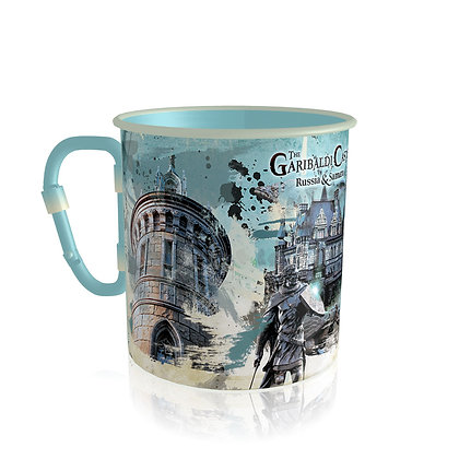 Garibaldi Castle Cup Legend
