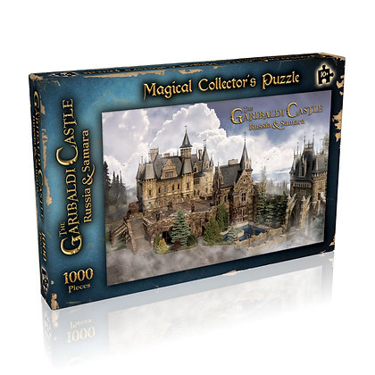 Garibaldi Castle Magical Collectors Puzzle III