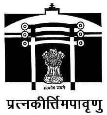 220px-archaeological-survey-of-india_ori