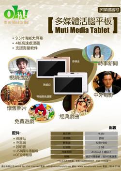 Multi Media Tablet