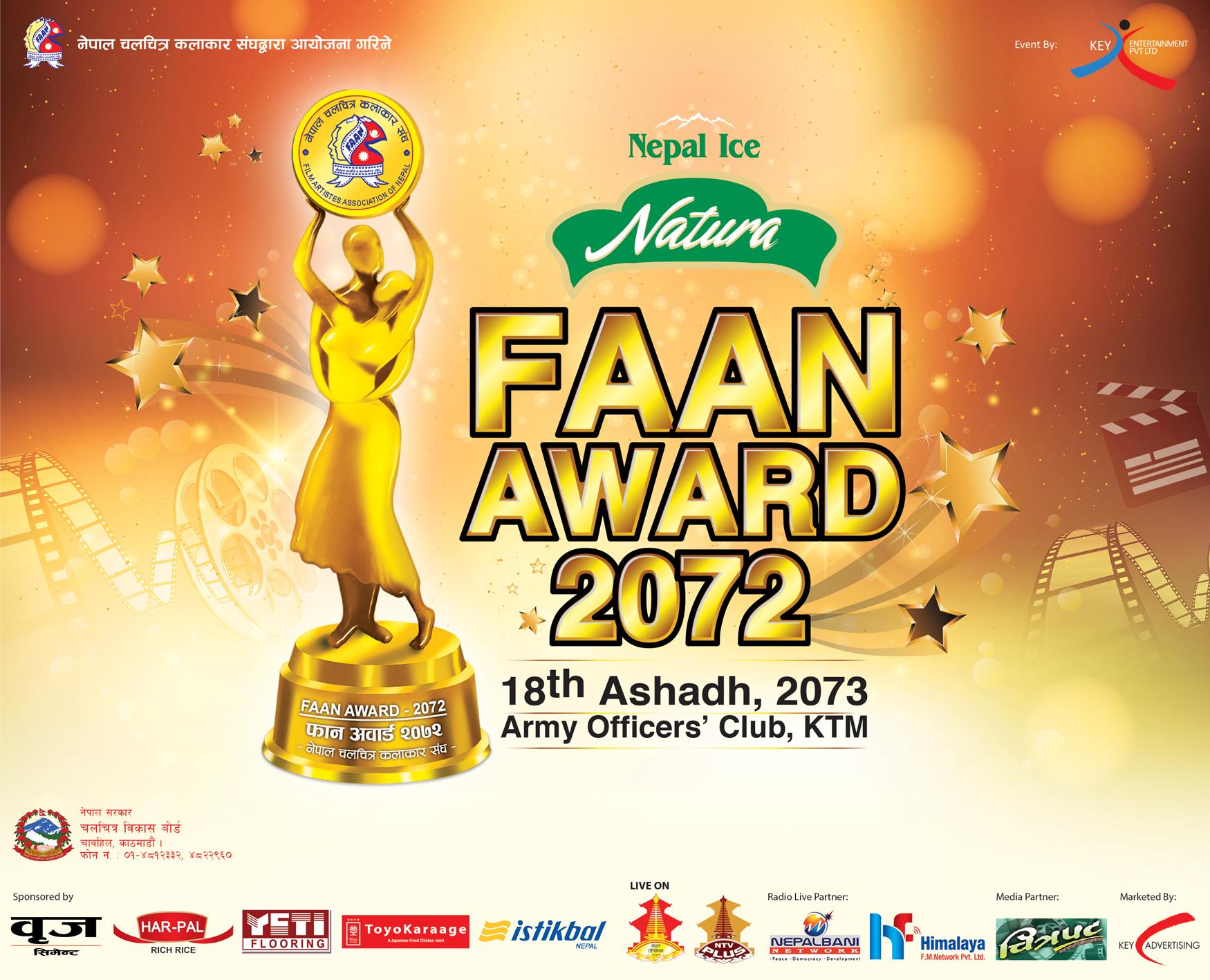 FAAN AWARD