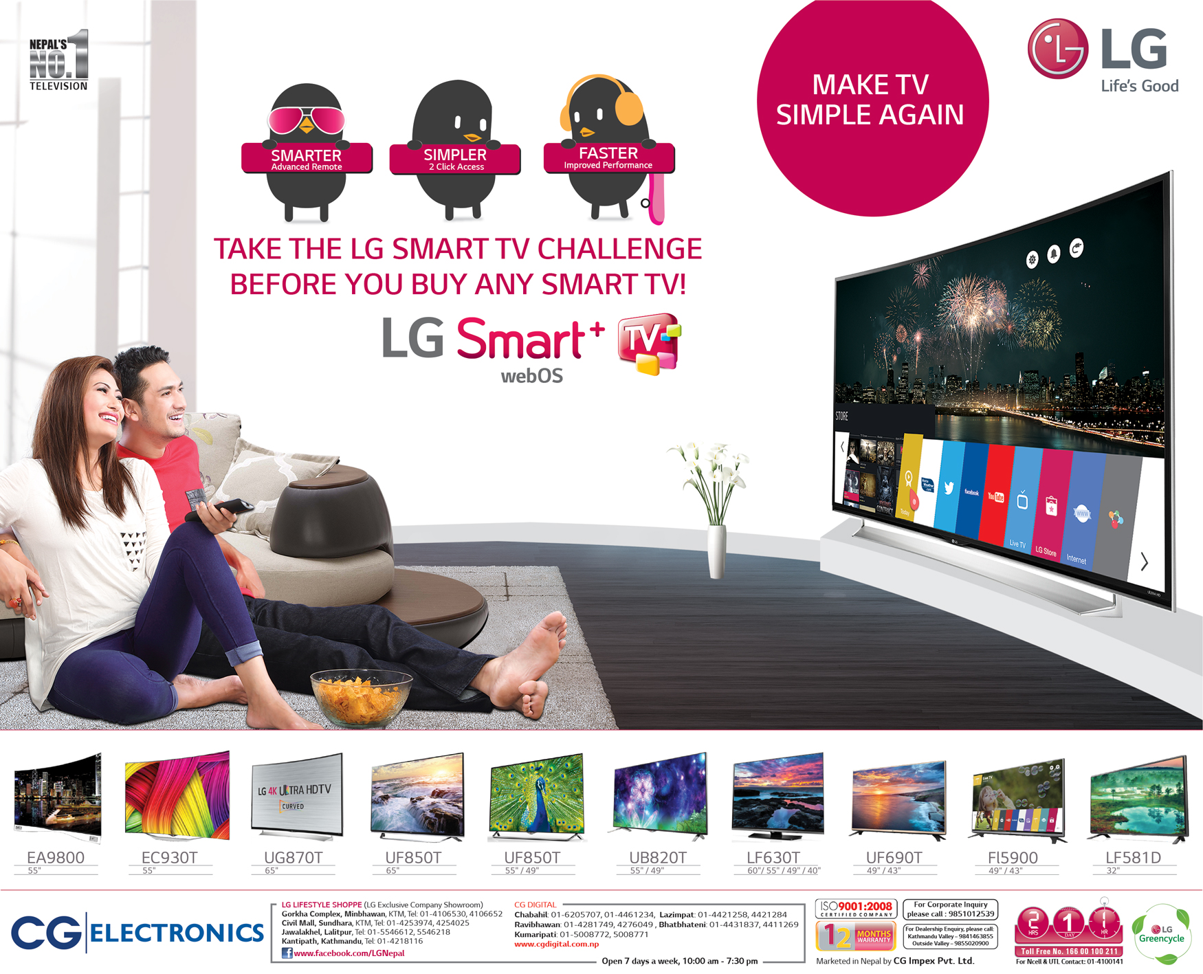 LG Smart OS