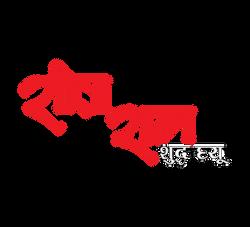 Logo collection-12