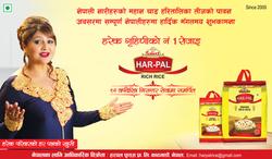 Harpal