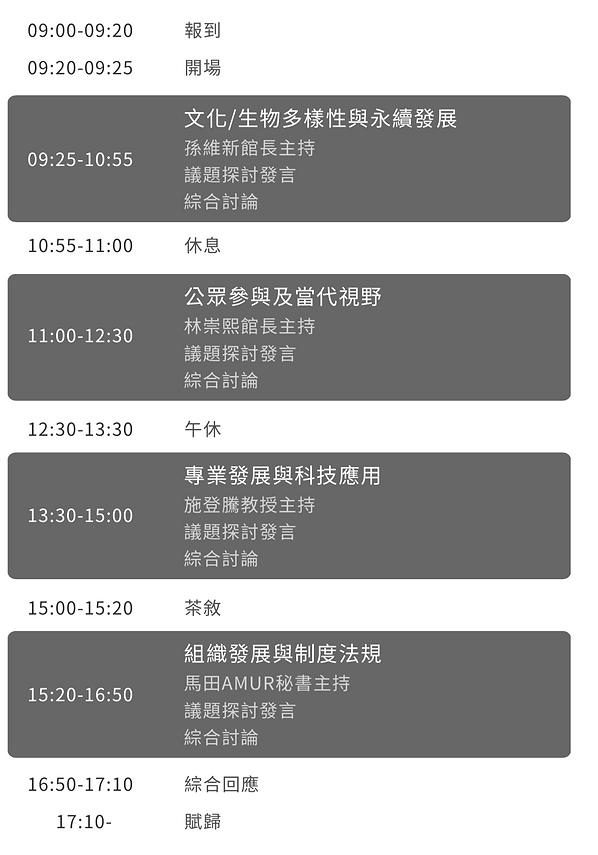 螢幕快照 2019-11-29 上午11.56.56.png