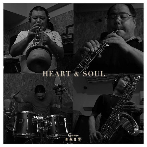 Heart&soul_Jiga.jpg