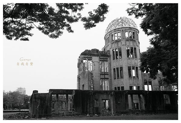 0817_Doom_Jiga.jpg