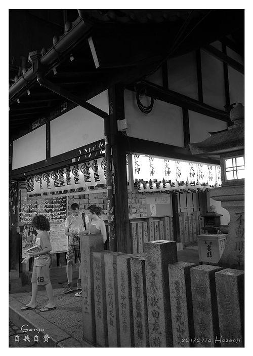 Tate_0715_Hozenji_Jiga.jpg