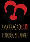 amarracao.com.png
