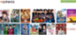 screencapture-web-videopass-auone-jp-c-t