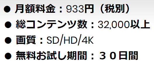 tsutaya TV コンテンツ.png