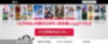 FireShot Capture 388 - dTV|dTV公式‐12万作品が見