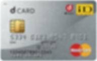 FireShot Capture 776 - dポイントcard.png