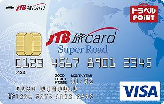 セディナJTB旅カードスーパー.jpg