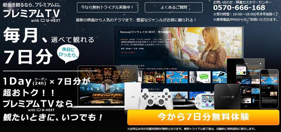 screencapture-option-hi-bit-co-jp-153750