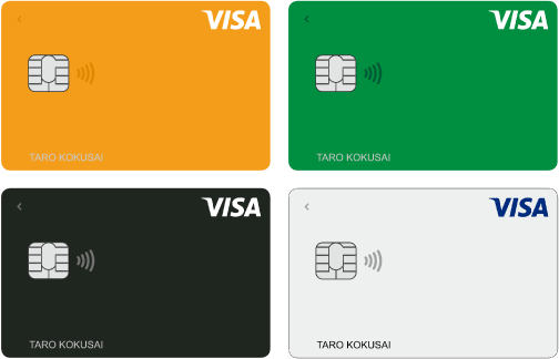 VISA LINE Payカード4.png