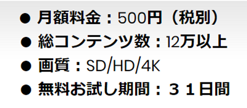 dTV コンテンツ.png