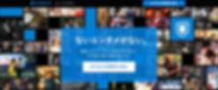 screencapture-www-video-unext-jp-lp-ppd_