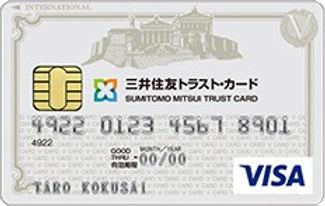 三井住友トラストカード.jpg