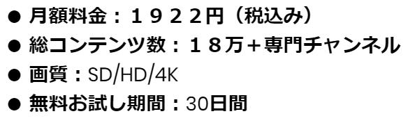 music.jp 表.png