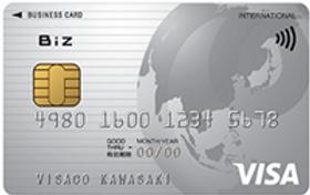 NTTファイナンス Bizカード.png
