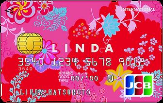 JCB LINDAカード.png