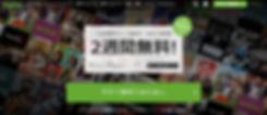 screencapture-www-happyon-jp-15374616064