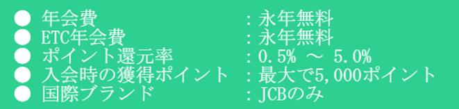 majica donpen card、スペック詳細.png