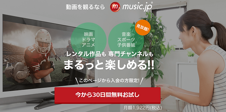music.jp 1.png