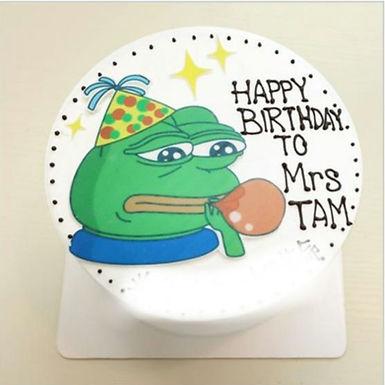 PEPE B Day Cream Cake