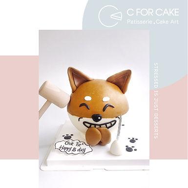連狗扑爆蛋糕