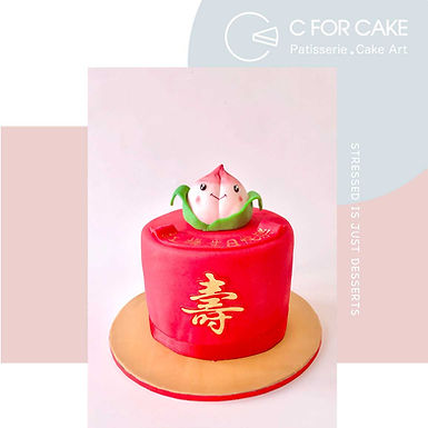 微笑壽桃 牛油蛋糕