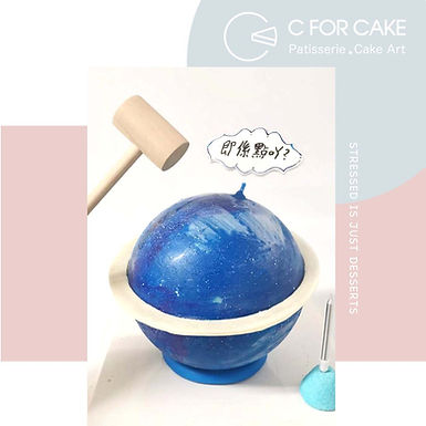 Blue Planet 藍色星球 扑爆蛋糕
