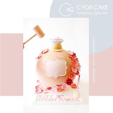 Perfume 香水扑爆蛋糕