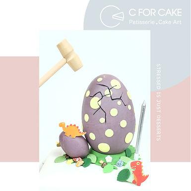 Easter復活蛋 恐龍 扑爆蛋糕 迷你