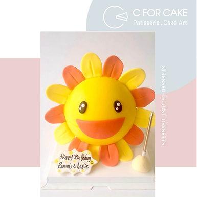 太陽花 扑爆蛋糕
