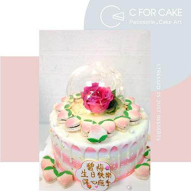 福壽桃源 忌廉蛋糕