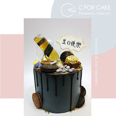 黑白威士忌 Whiskey Cream Cake