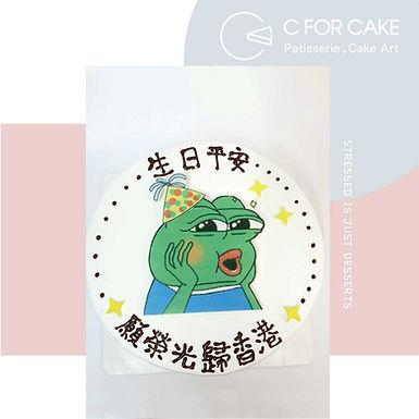 Pepe生日WOW Cream Cake